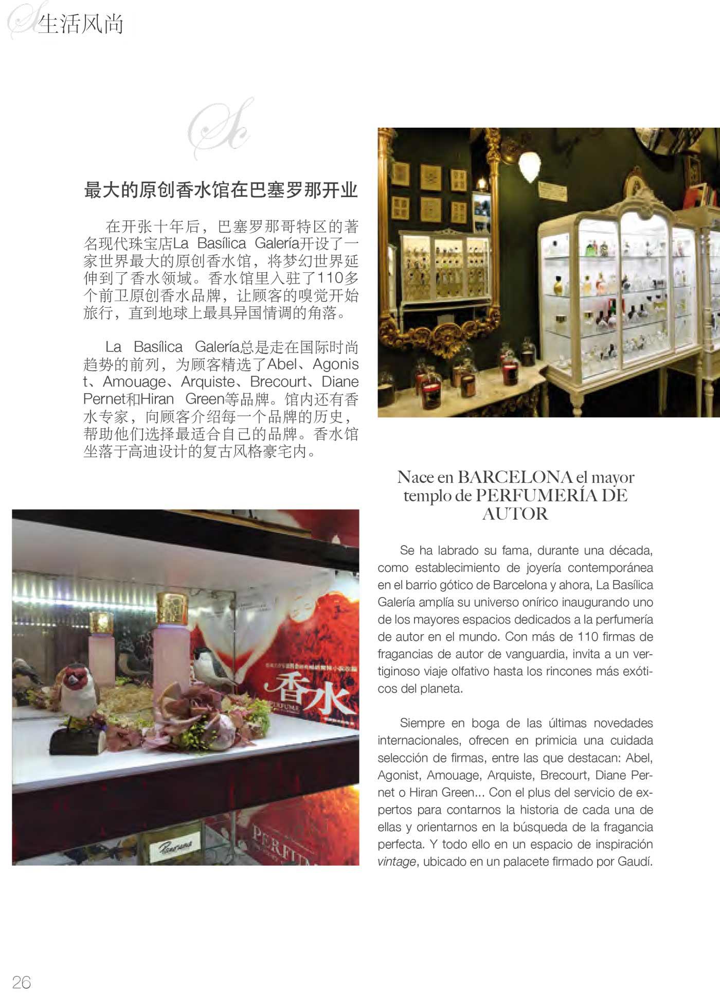 LBG SC China 1 12 2016 2 - Prensa